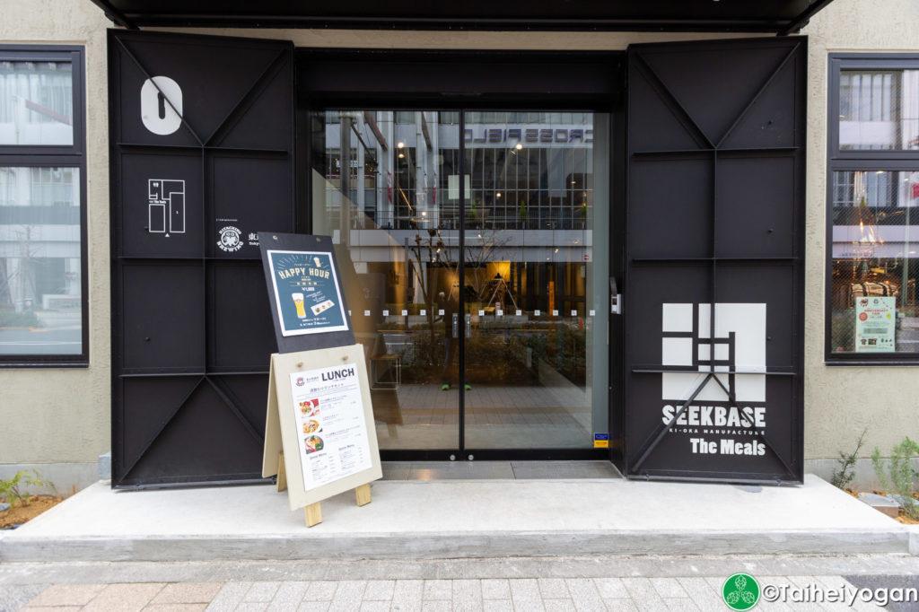 常陸野ブルーイング東京蒸留所・Hitachino Brewing Tokyo Distillery - Entrance