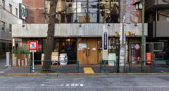 柴田屋酒店・Shibataya Liquor Store - Entrance