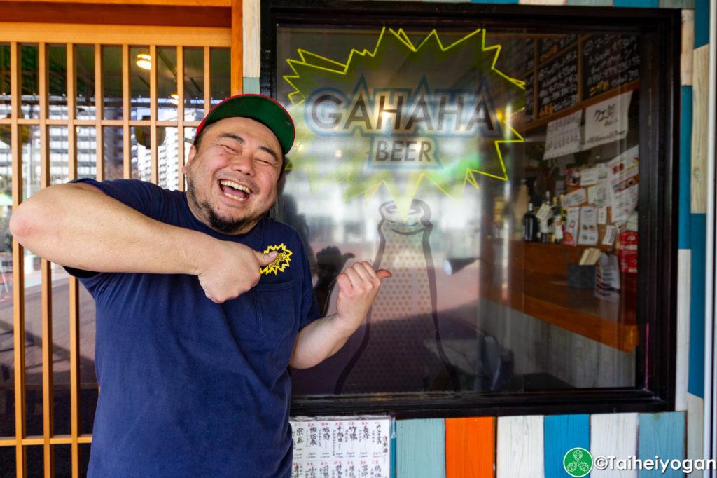 Gahaha Beer - 馬場哲生・Tetsuo Baba