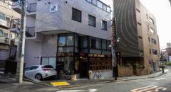 Good Town Bakehouse - Entrance