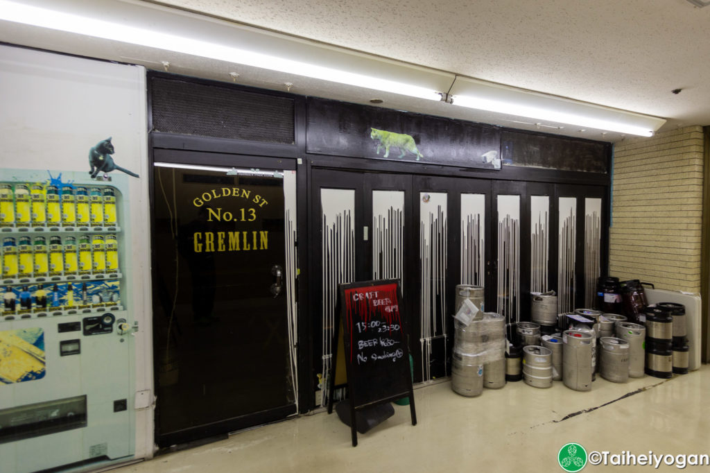 Gremlin - Entrance