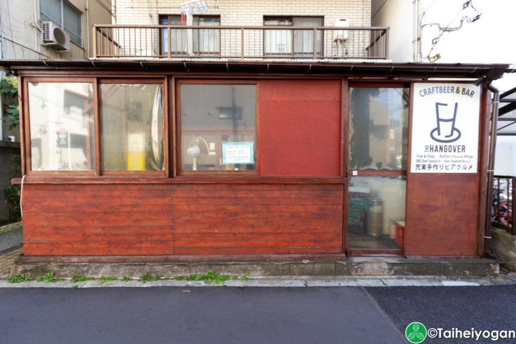 Hangover Nakano - Entrance