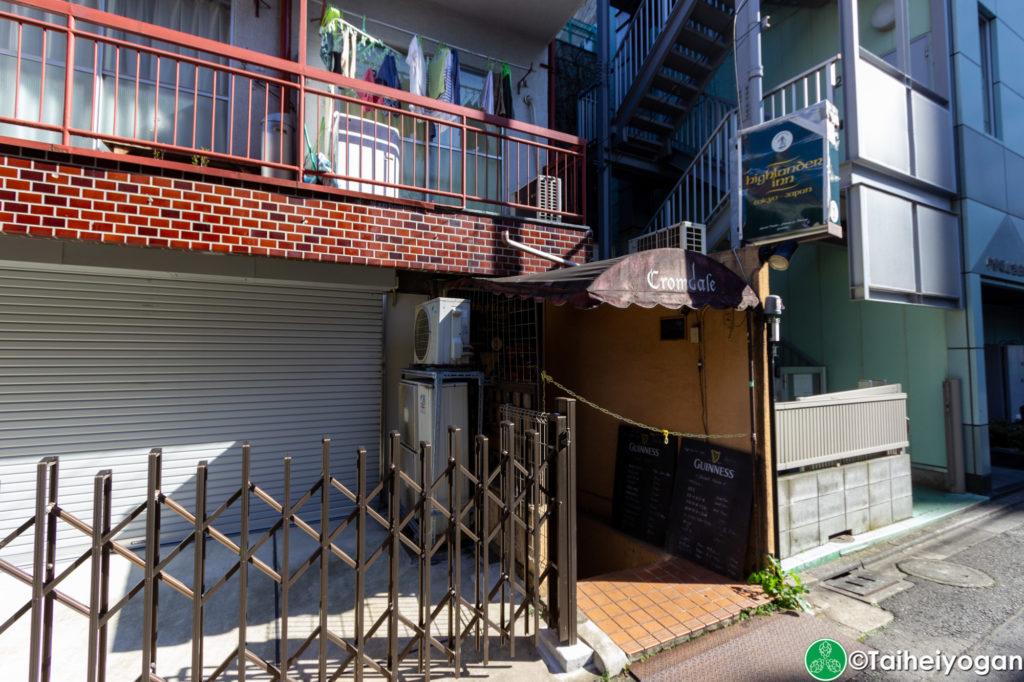 Highlander Inn Tokyo (中野店・Nakano) - Entrance