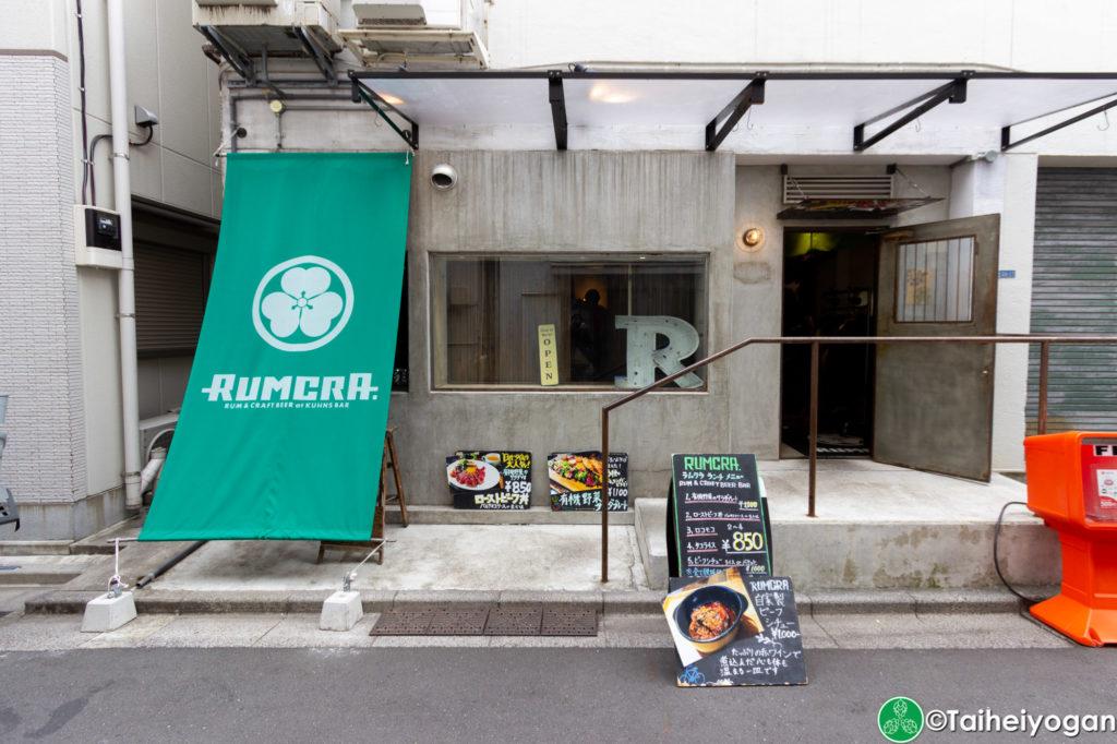 RUMCRA. - Entrance