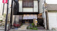 Taihu Tokyo - Entrance