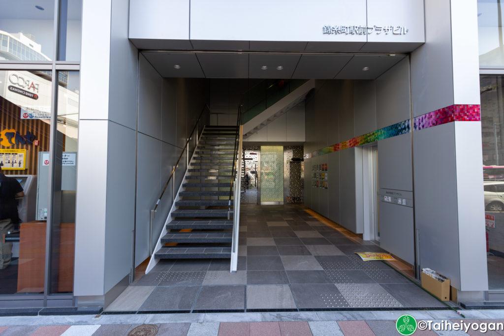 北斎麦酒醸造所・Hokusai Beer Brewery - Entrance