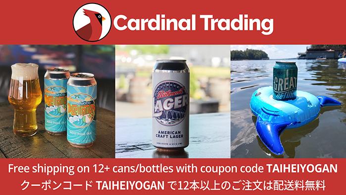 Cardinal Trading Coupon