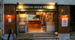 GROW BREW HOUSE - Entrance