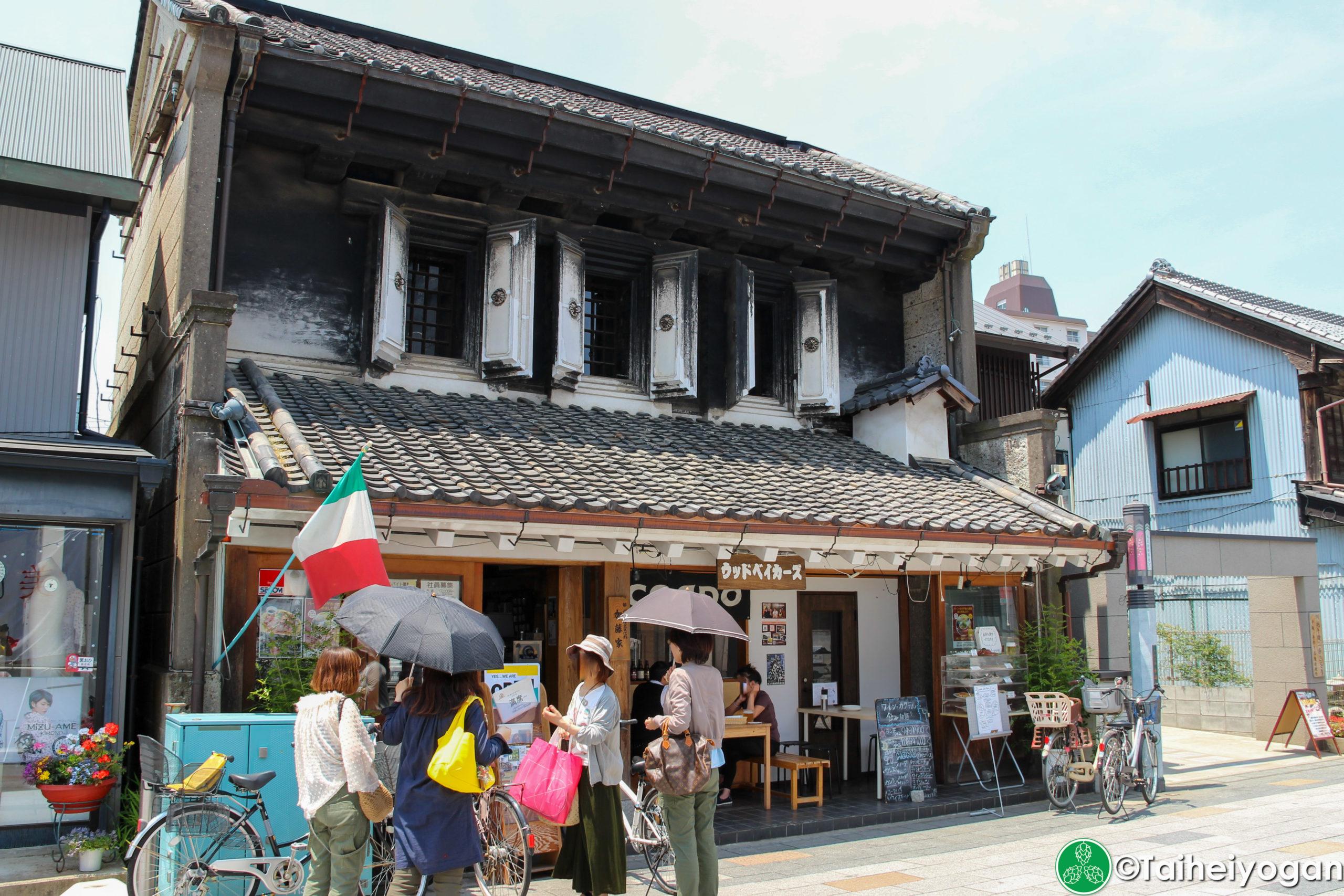 ウッドベイカーズ 川越店・Wood Bakers Kawagoe - Entrance