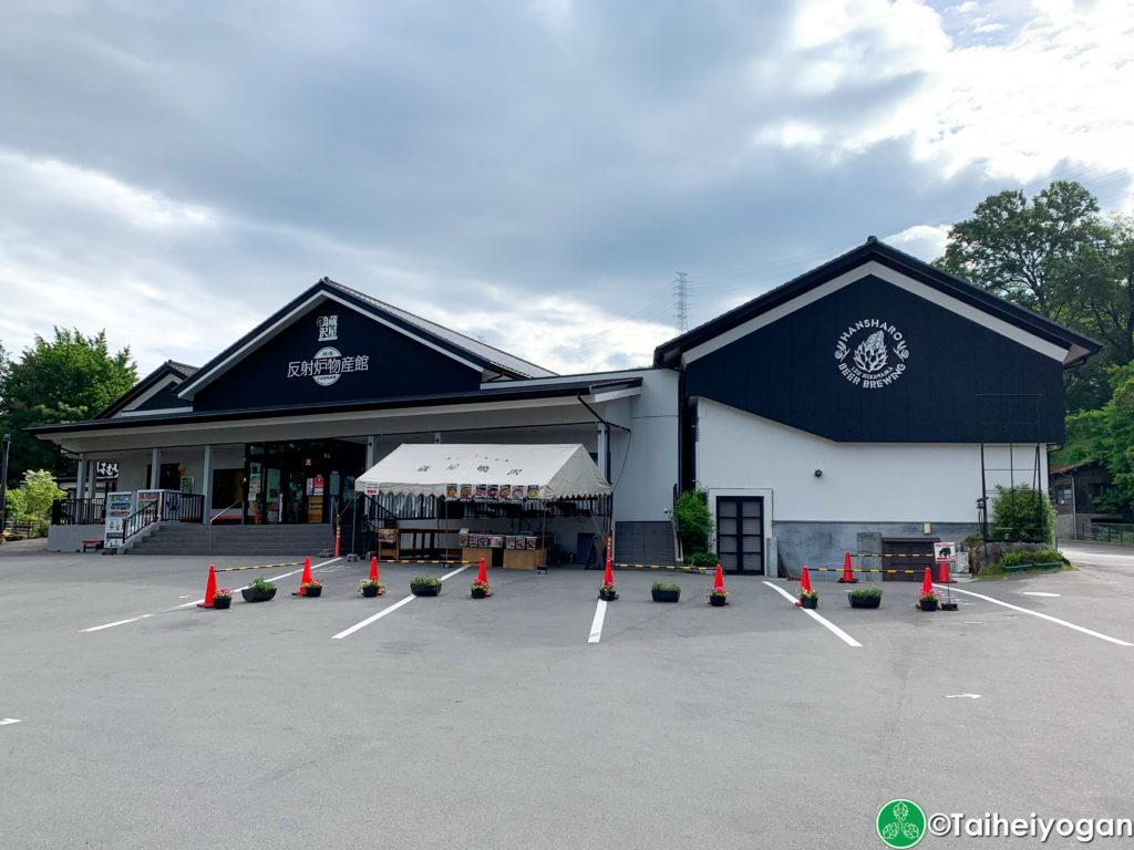 反射炉ビヤレストランほむら・Hansharo Beer Restaurant Homura - Entrance