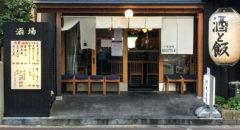 大衆酒場 BEETLE・Taishu Sakaba BEETLE (浦安店・Urayasu) - Entrance