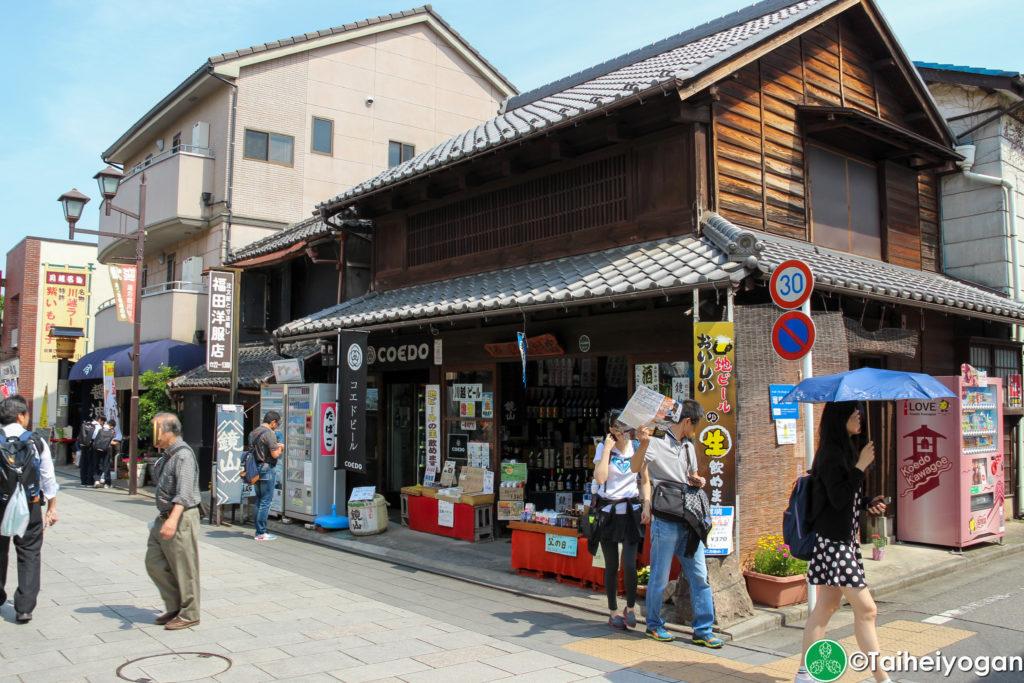 舛屋酒店・Masuya Liquor Store - Entrance