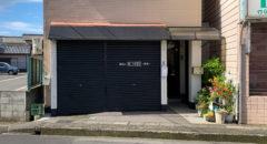 酒Bar.ICHIE~想出〜・Bar.ICHIE~omoide~ - Entrance