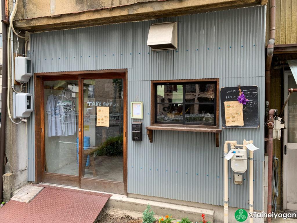ユーズドライクニュービア・used like new beer - Entrance