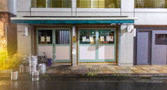 大衆 ギョーザスタンド ウーロン・Taishu Gyoza Stand Oolong - Entrance