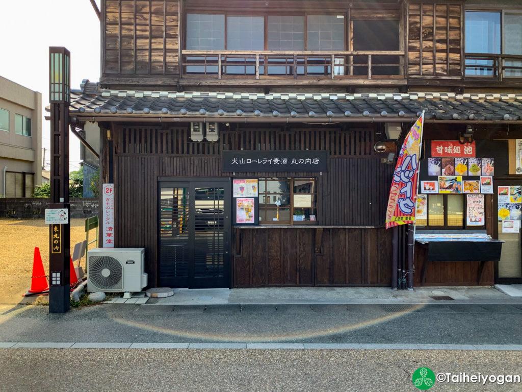 犬山ローレライ麦酒館(丸の内)・Inuyama Loreley Beer Hall (Marunouchi) - Entrance