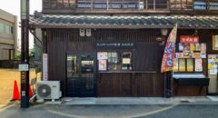 犬山ローレライ麦酒館(丸の内)・Inuyama Loreley Beer Hall (Marunouchi) - Entrance