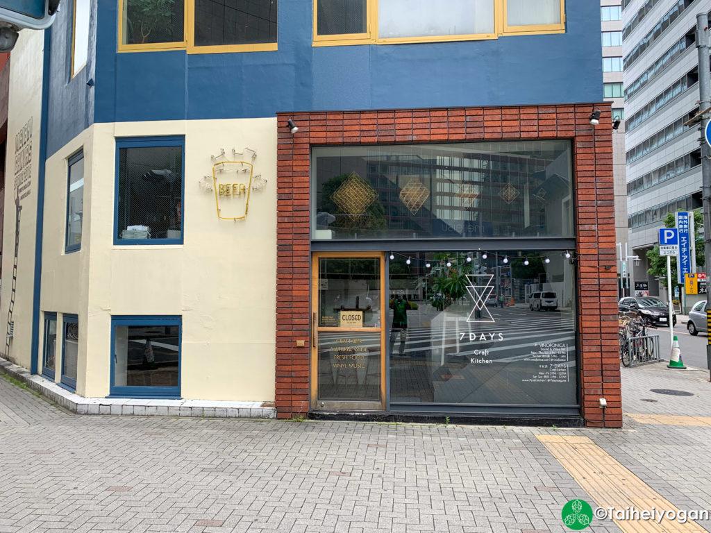 7 Days Craft Kitchen - Entrance