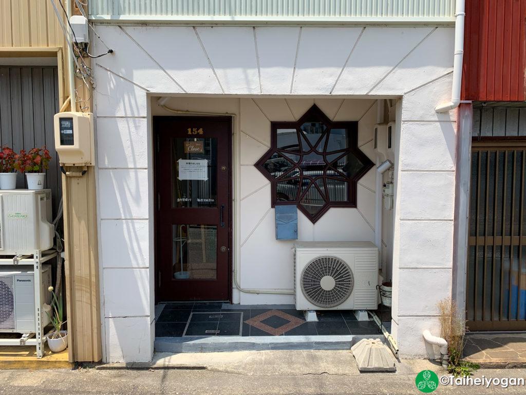 BEER CAFE 154 - Entrance