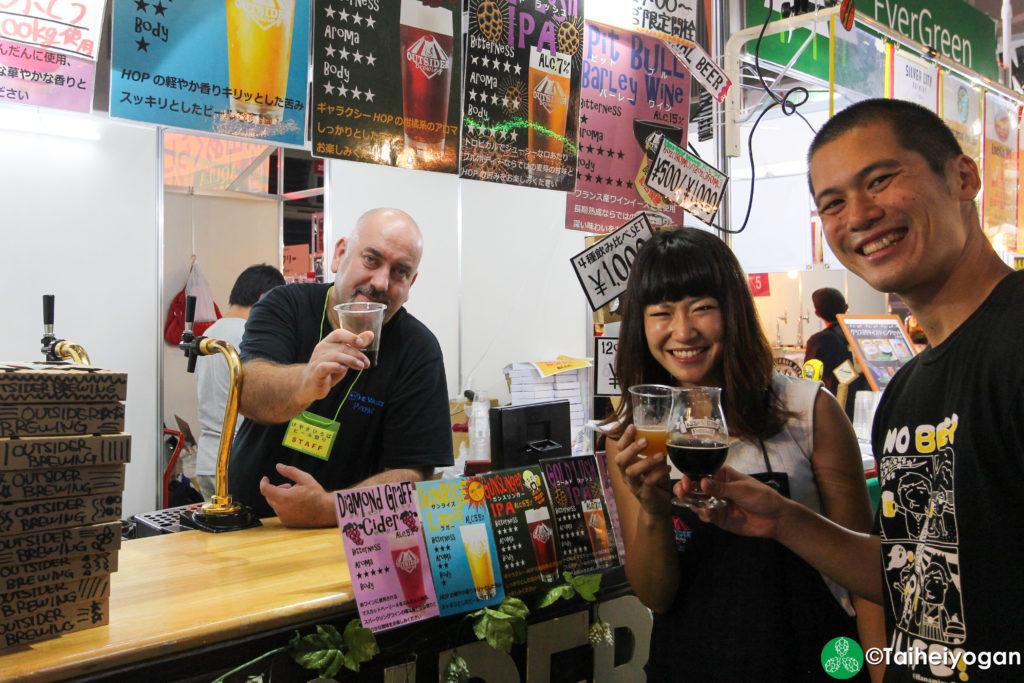Momoko Kobayashi - Outsider Brewing