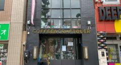 TRUNK COFFEE & CRAFTBEER - Entrance