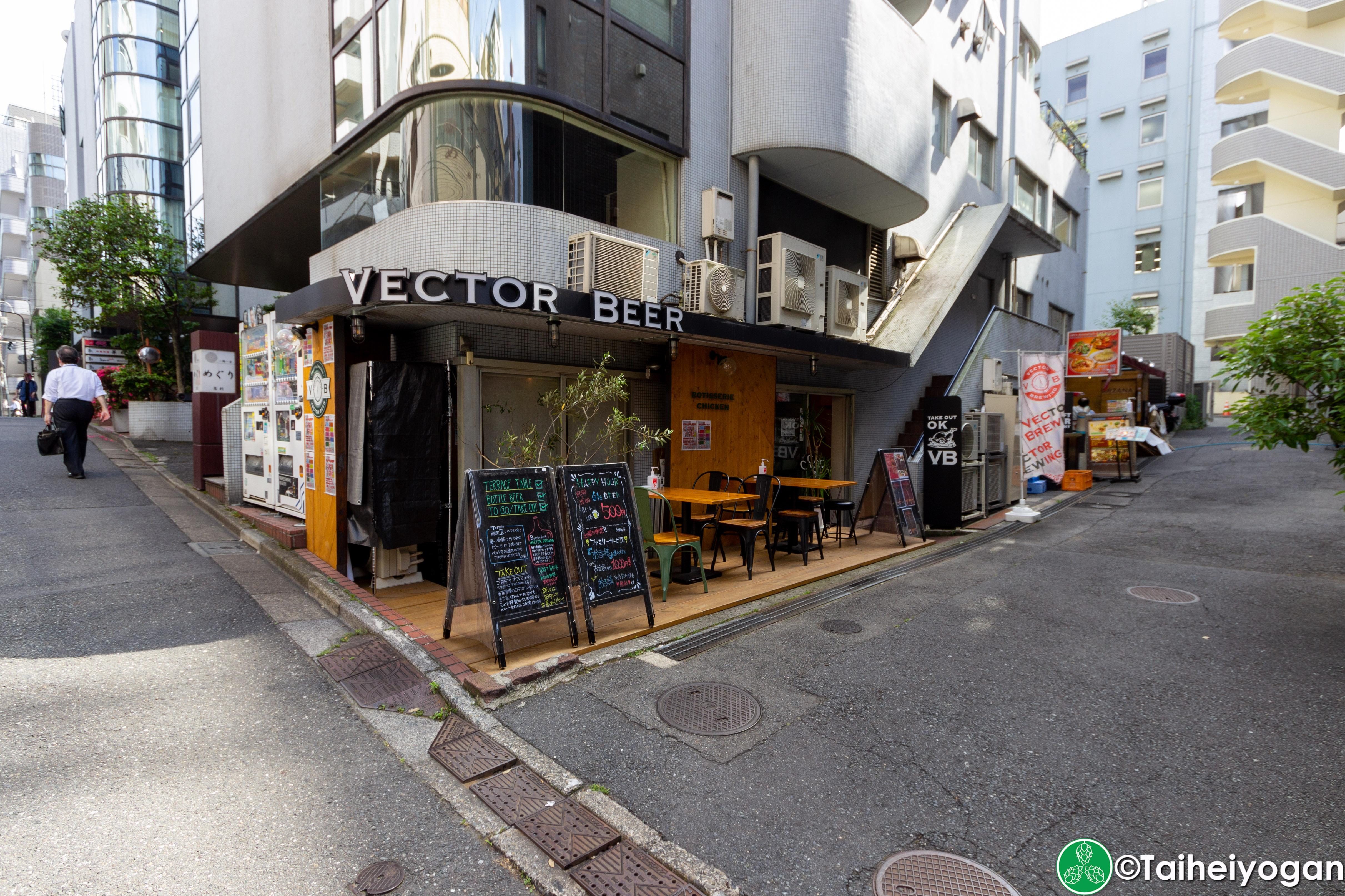 Vector Beer (市ヶ谷店・Ichigaya)