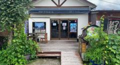 大和葡萄酒・甲斐ドラフトビール・Yamato Winery-Kai Draft Beer - Entrance