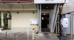大衆食堂 BEETLE・Taishu Shokudo BEETLE (原宿店・Harajuku) - Entrance