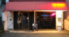 Beer Glass Hopper - Entrance