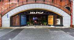 DRAスタンド・DRASTAND - Entrance