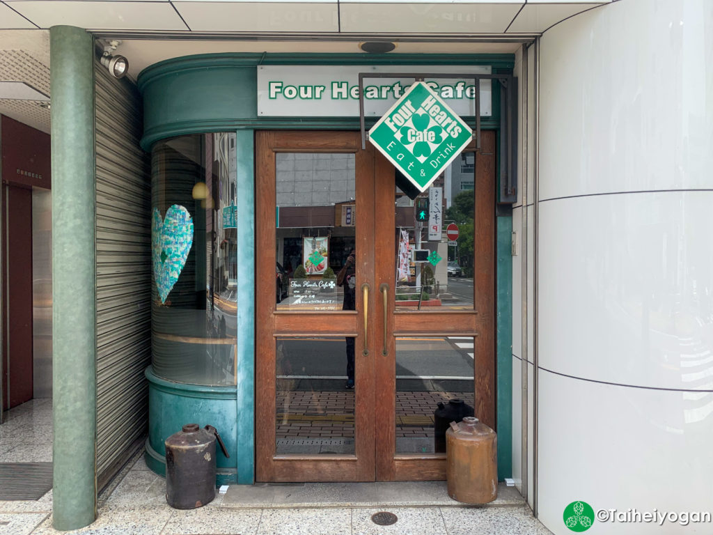 Four Hearts Cafe - Entrance