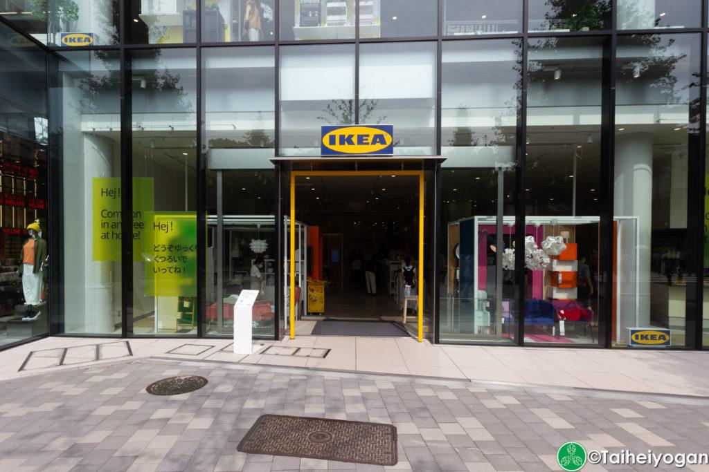 Ikea (原宿店・Harajuku) - Entrance