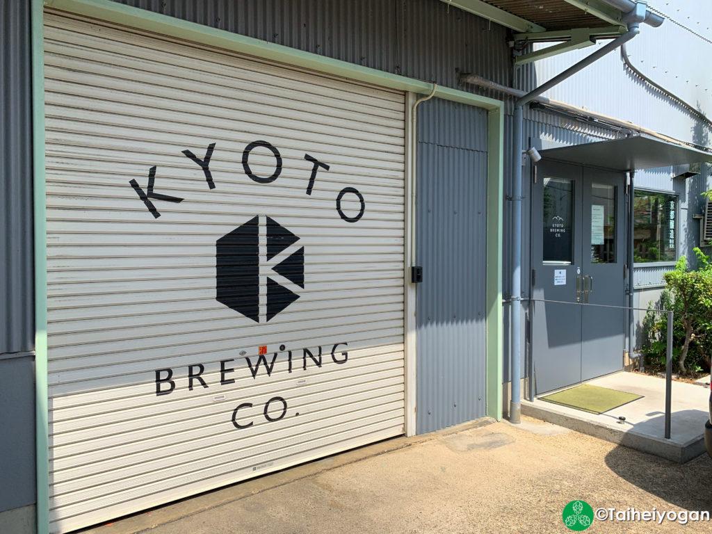 Kyoto Brewing Co - Entrance