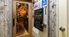 Liquor Shop NIGHT OWL - Entrance