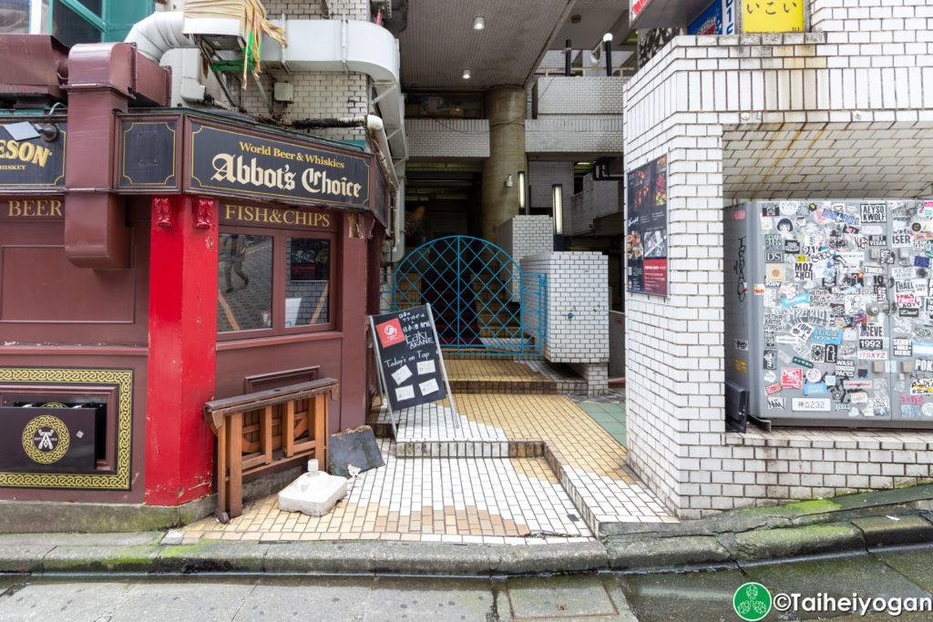 Taki〜AKANE〜 - Entrance
