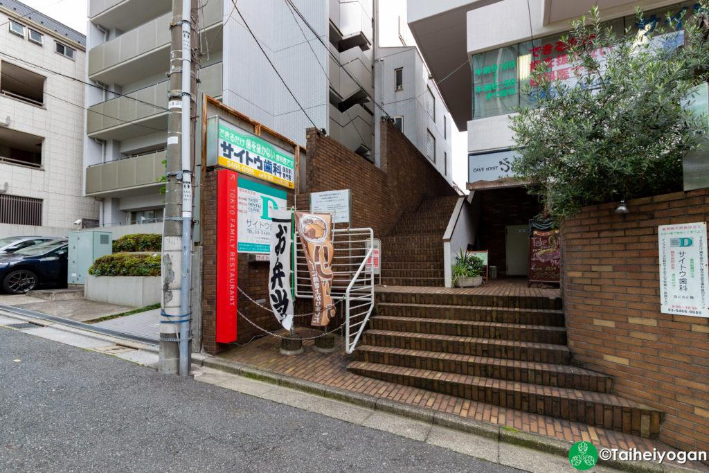 Tokyo Family Restaurant - Entrance