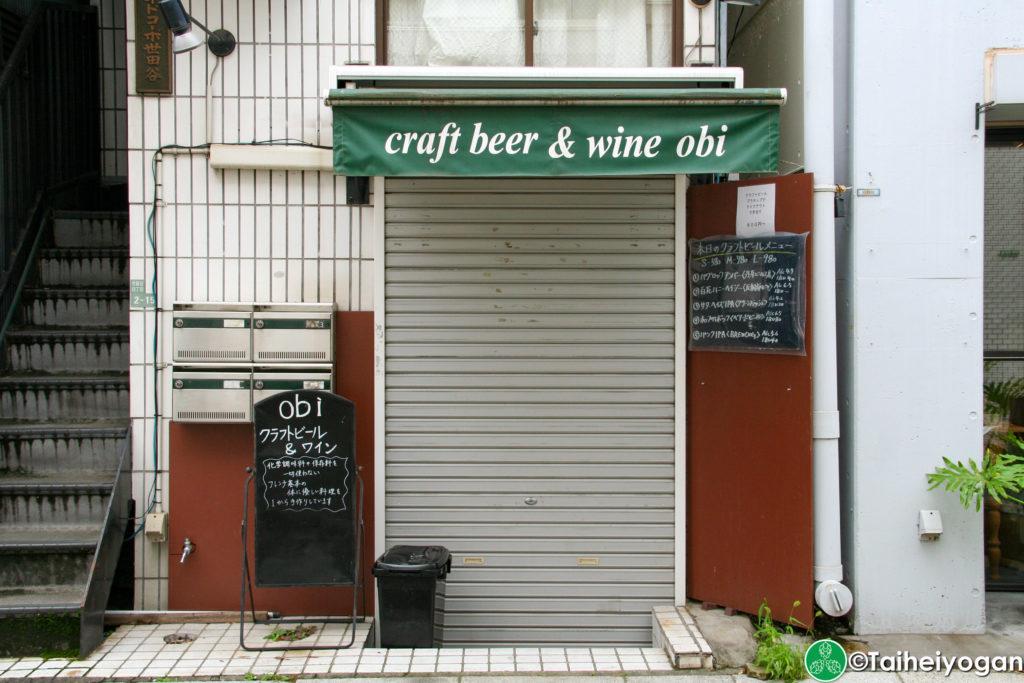 craft beer & wine obi - Entrance