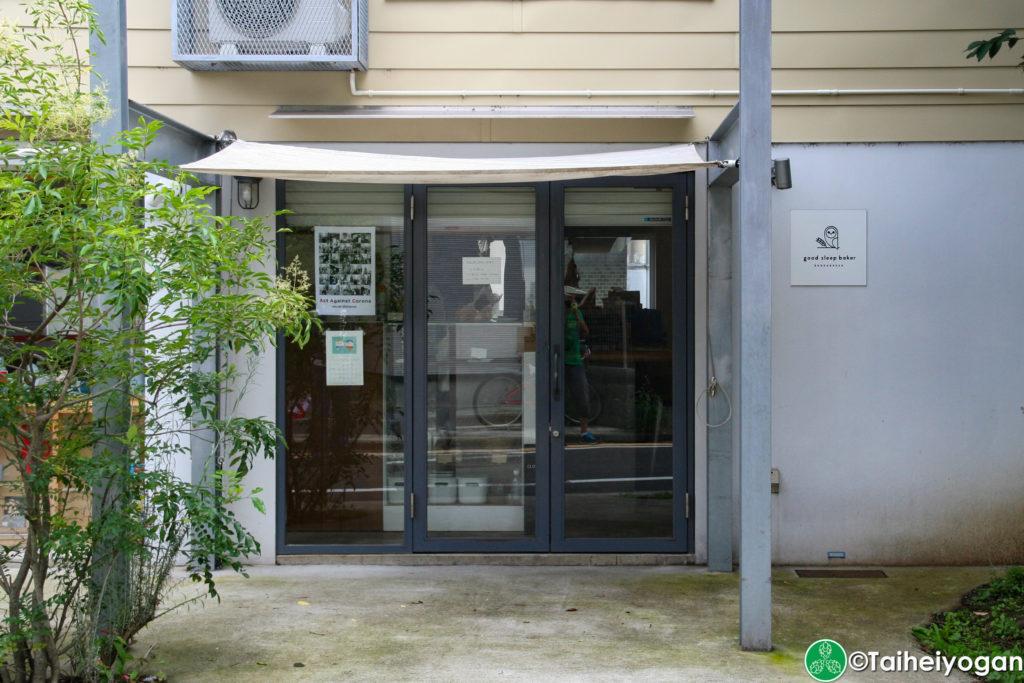 good sleep baker・BEER & BREAD - Entrance