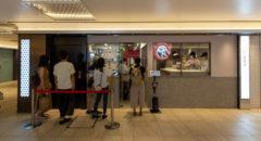 東京ギョーザスタンド ウーロン・Tokyo Gyoza Stand Oolong - Entrance