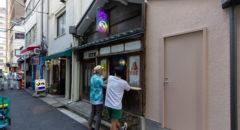 Omnipollos Tokyo - Entrance