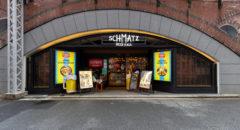 SCHMATZ (ビア ホール 日比谷グルメゾン店・Beer Hall HIBIYA GOURMET ZONE) - Entrance