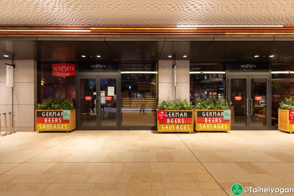 SCHMATZ (京橋店・Kyobashi) - Entrance