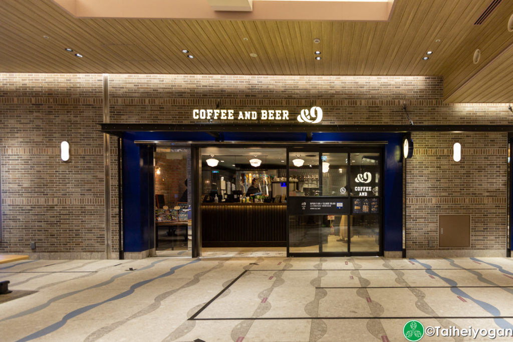 Coffee and Beer &9 - Entrance
