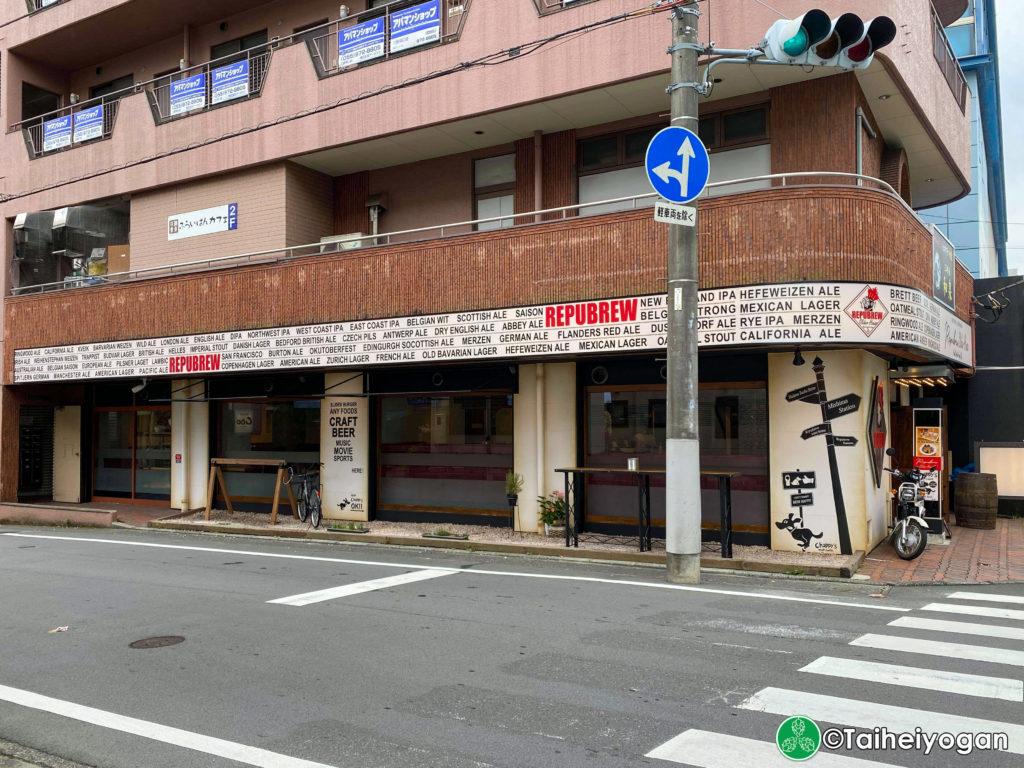 Slider House リパブリュー三島店・Repubrew (Mishima) - Entrance