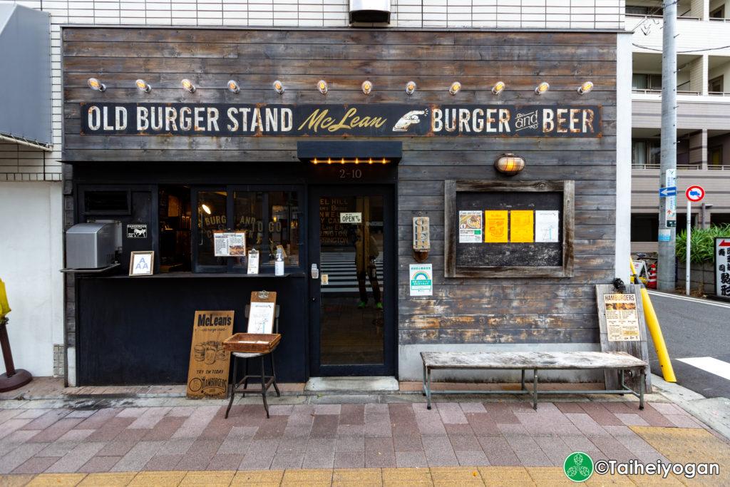 McLean -OLD BURGER STAND- Entrance