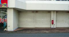 Shiki Beer - Entrance