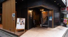 ヤオロズクラフト・Yaorozu Craft - Entrance
